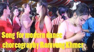 Song  for modern dance choreography Romvong Khmer