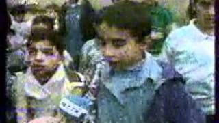 Ирак.1998 год.