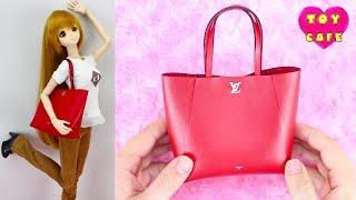DIY Miniature Purse, Louis Vuitton's Lockme Cabas Bag for Smart Doll