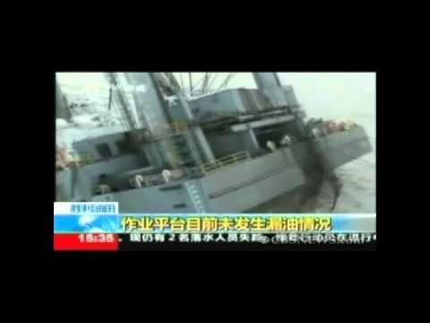Chinese Oil Rig Falls Into Sea