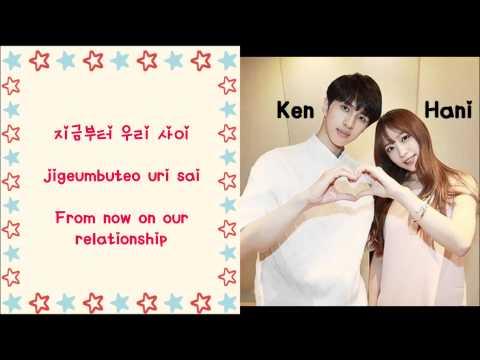 Gap/One by One (빈틈) - Ken (VIXX) Feat. Hani (EXID) [Color Coded+English subs+Romanization+Hangul]