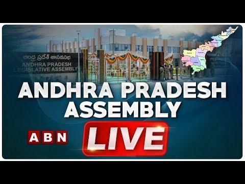 Andhra Pradesh Assembly Session LIVE | Governor ESL Narasimhan Speech | Day-3 | ABN LIVE