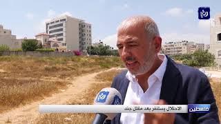 الاحتلال يستنفر بعد مقتل جندي جنوب بيت لحم - (8-8-2019)