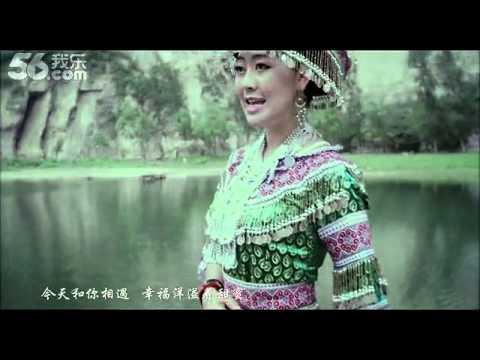 Leej Nus Leej Muam 阿哥阿妹 - Laj Tsawb 邹兴兰 MV