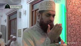 Ya Nabi Salam Alayka & Dua | Hafiz Ehsan Iqbal Qadiri
