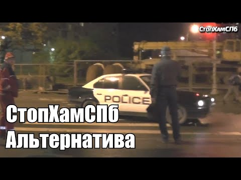 LIVE | Альтернатива vs Епіцентр К-Авангард | Матч 1 1/8 Фіналу Кубок України