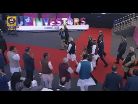 Inauguration of Investors Summit 2018 by Hon'ble PM Narendra