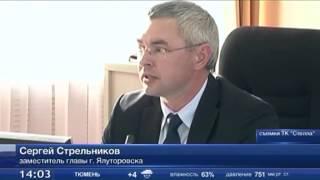 В Ялуторовске подготовлено 18 новых инвестплощадок