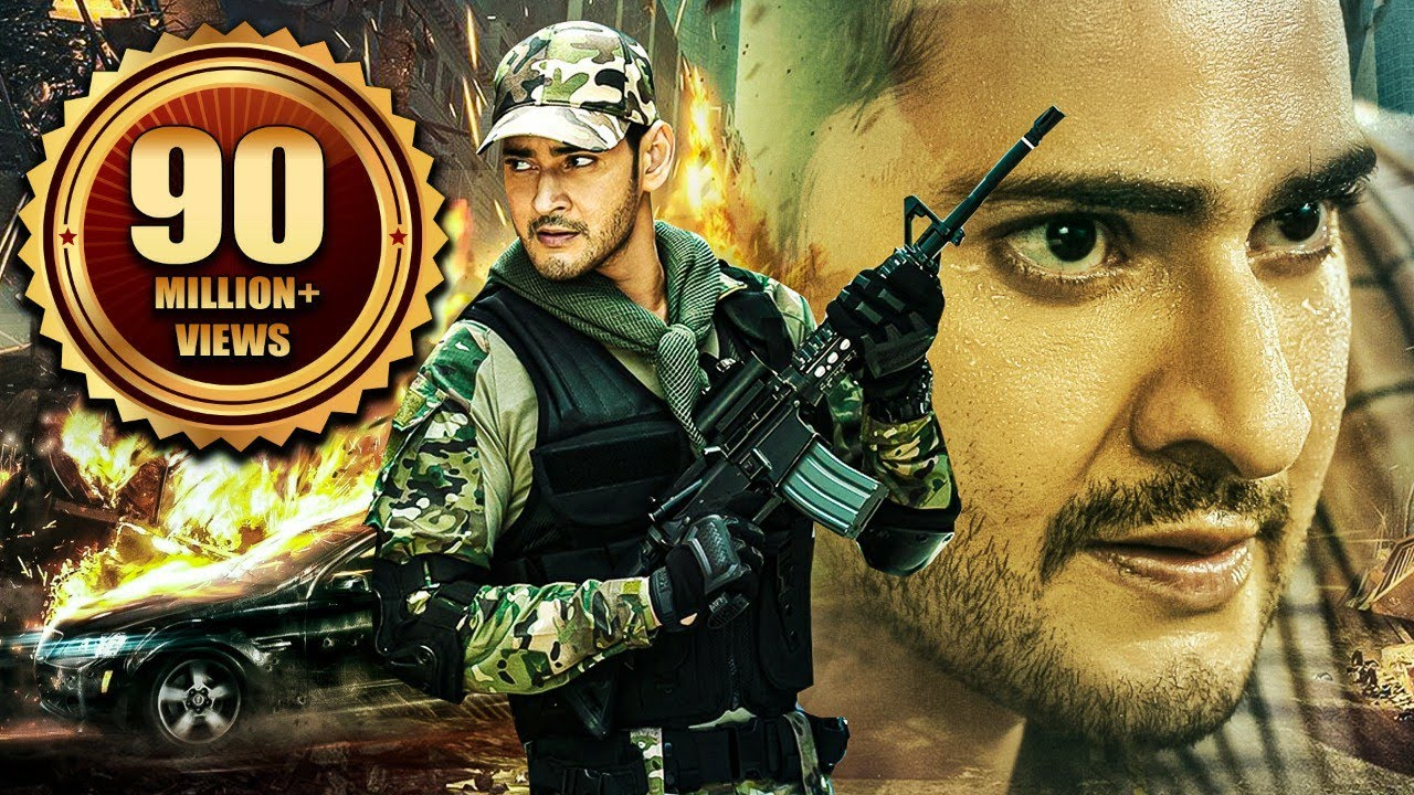 Download Mahesh Babu New Released Full Hindi Dubbed Movie | Mahesh Babu, Shruti Haasan, Tammannah