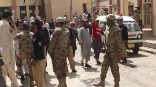 Bomb blast kills dozens in Pakistan hospital
