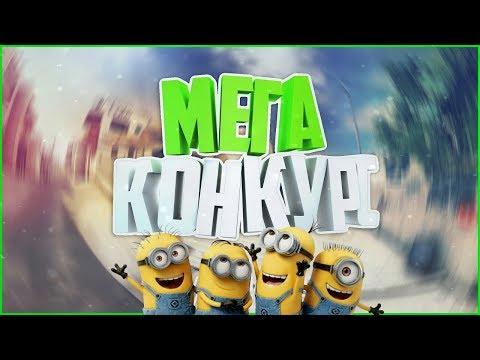 ВидеоМОНТАЖ 4 на русском. -