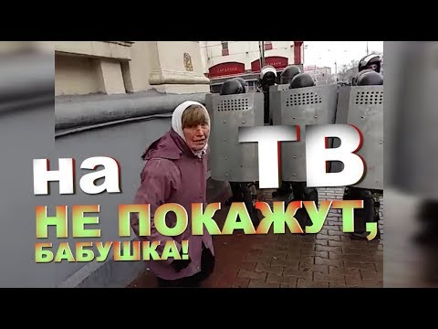 НУ И НОВОСТИ в Беларуси! НИН #17
