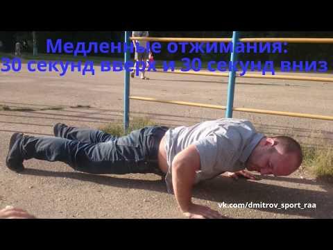 Что делать если одна мышца больше другой