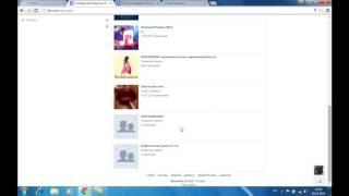 видео Инструкции к социальной сети ВК