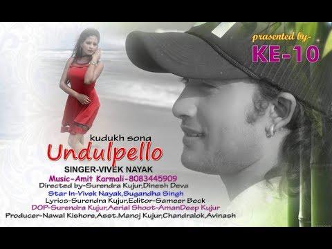 Undul pello . of kudukh song singer-Vivek Nayak KE10