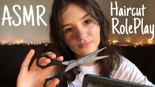 АСМР Ролевая Игра Парикмахерская ASMR RolePlay Haircut