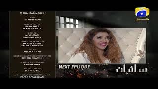 saibaan-episode-63-teaser-har-pal-geo