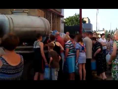 Slavyansk water pipe