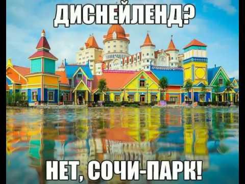 Россия не хуже других стран...