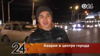 На перекрестке ул. Татарстан - Салимжанова столкнулись Mazda и Toyota