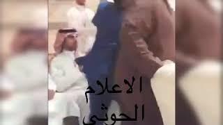 ضرب وزير الاعلام المنشق على جماعة الحوثي في السفارة اليمنية في الرياض