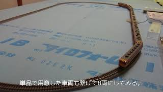 【鉄道模型】KATOキハ58スターター