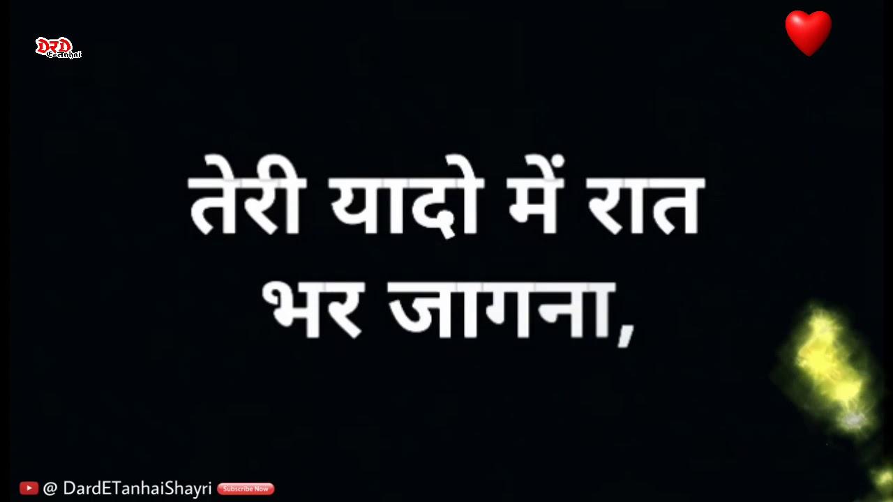 Good Night Love Shayari Whatsapp Status Good Night Whatsapp