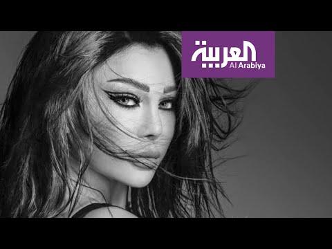 صباح العربية | هيفا وهبي تغادر المستشفى  - نشر قبل 2 ساعة