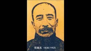 G.M. LI ZHAN YUAN