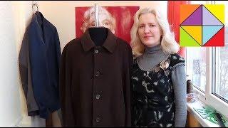 Перешиваем  мужское демисезонное пальто в зимнее  Часть 1