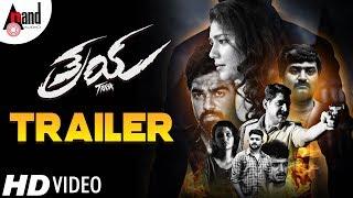 Traya | New 2K Trailer 2019 | Krishna Hebbale | Samyuktha Hornad | Kaushal Mahajan | Raj Anand