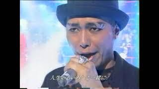 Kenji Ohtsuki.