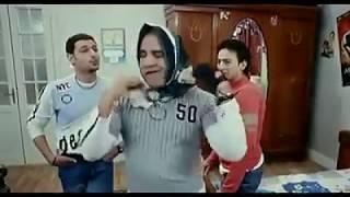 هههههه بمووووت في الشتيمه- فيلم عيال حبيبة