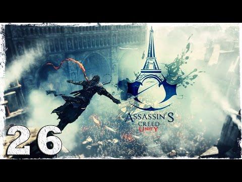 Смотреть прохождение игры Assassin's Creed: Unity. #26: Посылка в Россию.