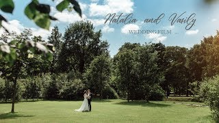 Свадебный фильм Натальи и Василия | Good Luck Film