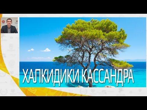Греция (Крит, Родос, Санторини, Халкидики, Афины, Салоники) - отдых, пляжи, погода, отели, туры в Грецию