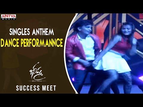 Singles Anthem Song Dance Performannce Bheeshma Success Meet Nithiin Rashmika Venky Kudumula Youtube