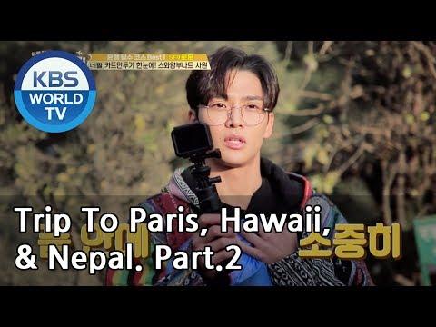 A trip alone to Paris, Hawaii, & Nepal Part.2 [Battle Trip/2019.02.17][Battle Trip/2019.02.17]