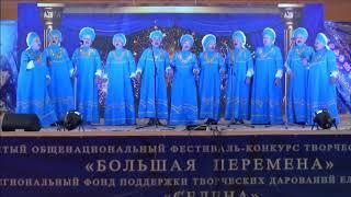 Гала концерт I смена. 2017. XX фестиваль-конкурс «БОЛЬШАЯ ПЕРЕМЕНА»