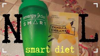 NL International. Smart energy diet. Сетевой маркетинг.