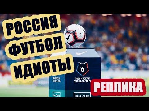 """Матч """"Краснодар"""" - """"Динамо"""" перенесли. """"Ростов"""" кинули. РПЛ вернулась со скандалом"""