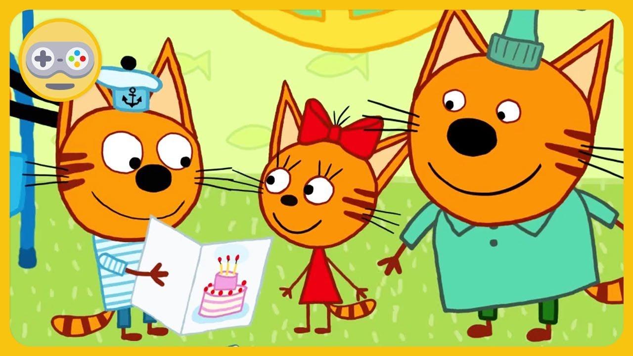 Открытка три кота с днем рождения, получить сувенирную