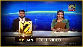 Live at 12 News –  2021.01.31 Thumbnail