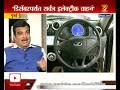 Mumbai | Nitin Gadkari On Electric Car