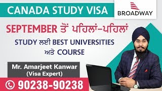 Canada May intake | Best Universities before September |TIPS by Amarjeet Singh Kanwar