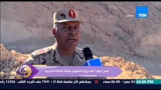 """عسل أبيض - اللواء أركان حرب كامل الوزير : معظم العمال بمشروع هضبة الجلالة من """"سيناء"""""""
