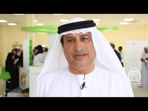 Ras Al Khaimah Medical District promotes staff health education at Ras Al Khaimah Courts