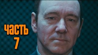 Прохождение Call of Duty: Advanced Warfare [60 FPS] —  Часть 7: Утопия