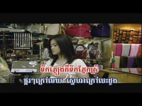 Pko Kaov Mnek | Kanha (RHM DVD 114)