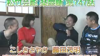 「赤井英和」が「大阪キッズ」の「大ファン」という噂 昔「レギュラー」...